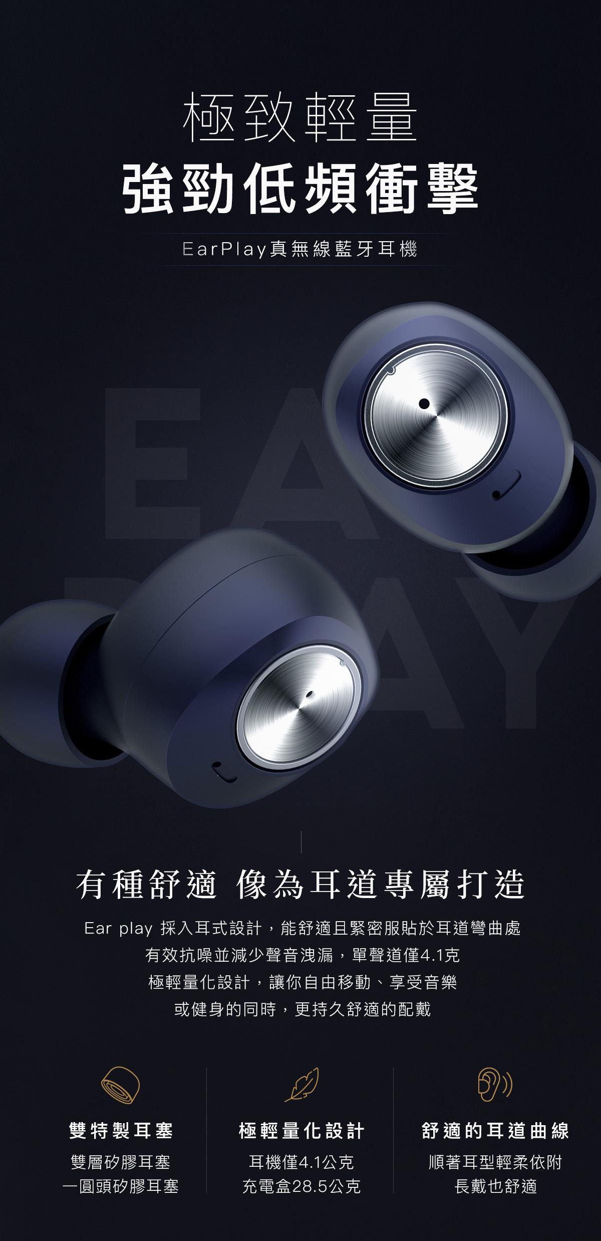 2020藍牙耳機推薦